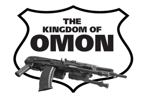 Kingdom of OMON